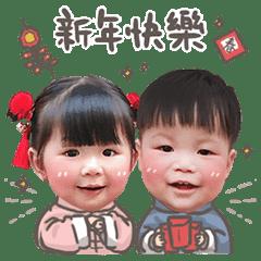 MOCHI & SAM - HAPPY NEW YEAR