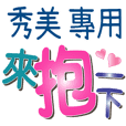 XIU MEI_Color font