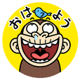 Funny Monkey -everyday-