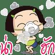 Noo-Hin Take Care (PM2.5)