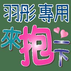 YU TONG_Color font