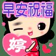 Cute sweet girl ( name 7 )