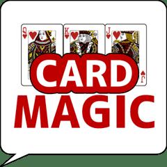 カード当てマジック