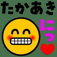 【たかあき】が使う顔スタンプ