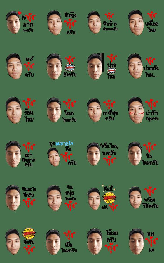 「Nui Eng Khrap Kung」のLINEスタンプ一覧