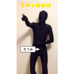 The tights man's sticker for Tatsumi