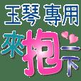 YU QIN_Color font