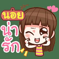 NOI2 cute girl with big eye