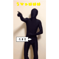 The tights man's sticker for Tamaki