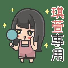 Yu girl Name-CHI HSUAN