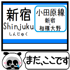 Inform station name of Odawara line7