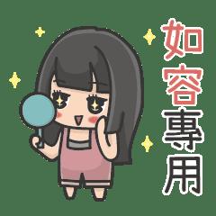 Yu girl Name – JU JUNG