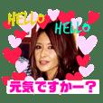 Hiromi's Stamp