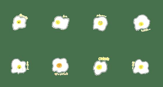 「おはようめだまやきちゃん」のLINEスタンプ一覧