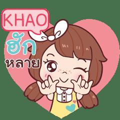 KHAO nudee_E e