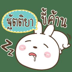 TUTIYA Bear and Rabbit joker_E