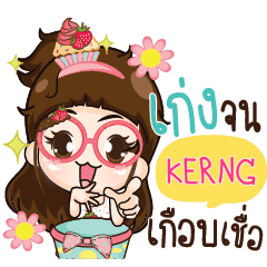 KERNG Cupcakes cute girl e