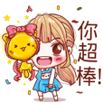 Daily Life Girl (Taiwan version 1.2)