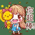 Daily Life Girl (Taiwan version 1.2)