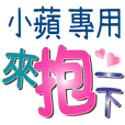 XIAO PIN_Color font