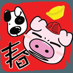 My homie Dog & Pig Chinese New Year Wish
