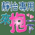 JING YI1__Color font