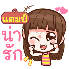 TAMP cute girl with big eye