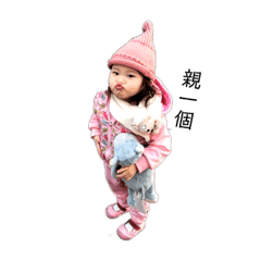610寶寶