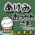 akemi_dm