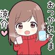ジャージちゃん【涼介】に送る専用