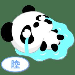 陸専用 Mr.パンダ [ver.1]