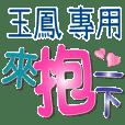 YU FENG_Color font