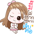 """Name """"Mee"""" V2 by Teenoi."""