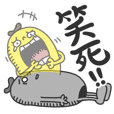 Mr.banana new stickers in 2019
