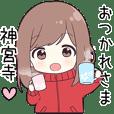 Send to Jinguji - jersey chan