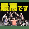 大田王パート2