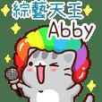 """扭扭貓-綜藝天王""""Abby 專屬"""""""