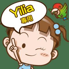 Yilia only