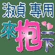 SHU ZHEN_Color font
