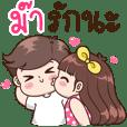 Ma : I Love You