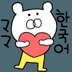 Mom's dedicated Korean sticker
