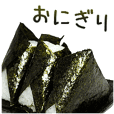 Rice ball is onigiri.