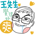 Mr. WangWang's sticker