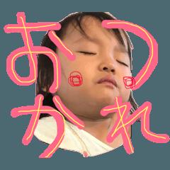 kanahei_20190212130002