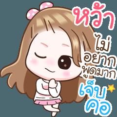 "Name ""Wa"" V2 by Teenoi"