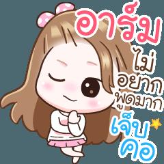 "Name ""Arm"" V2 by Teenoi"