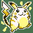 Pokémon Pixel Art Bersuara