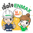 Enmax Solar I Co., Ltd.