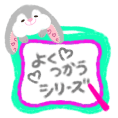 Fluffy stuffed bunny vol.2