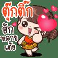 Tooktik : Isan Cute Girl